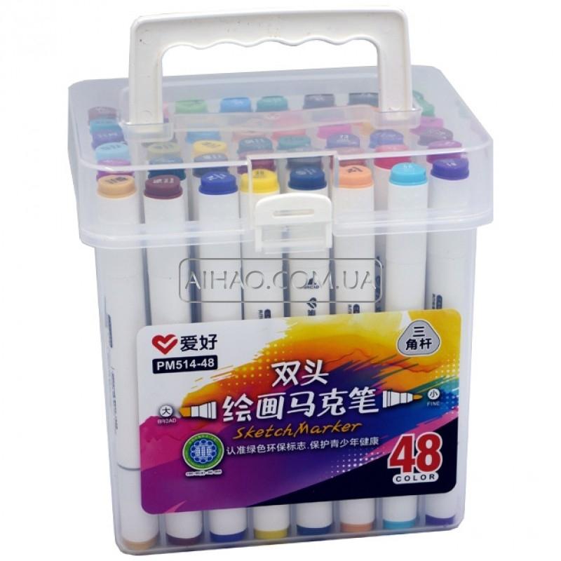 Набор двухсторонних Sketch Marker AH-PM514-48