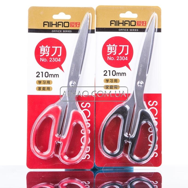 Ножницы канцелярские 2304