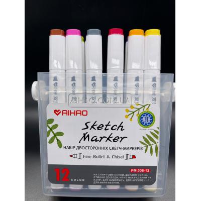 Набор двухсторонних Sketch Marker AH-PM508-12
