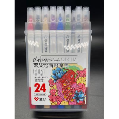 Набор двухсторонних Sketch Marker AH-PM516-24