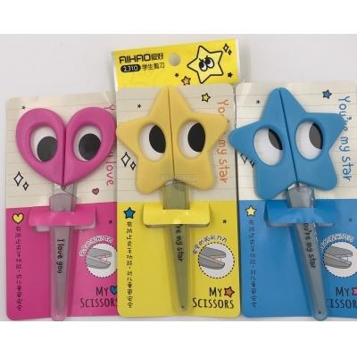 Ножницы детские AH2310