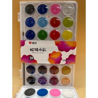Набор акварельных красок AH-CP630-28