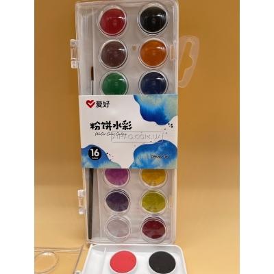 Набор акварельных красок AH-CP630-16