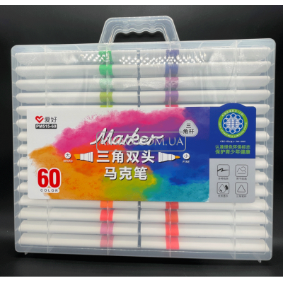 Набор двухсторонних Sketch Marker AH-PM515-60
