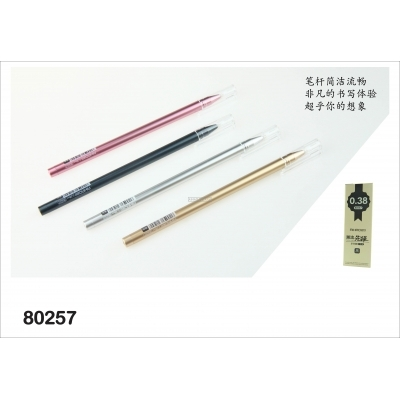 """Гелевые ручки 0,38 мм с корпусом в стиле """"металлик"""" Ah80257"""