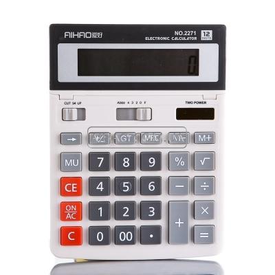 Калькулятор Aihao AH2271