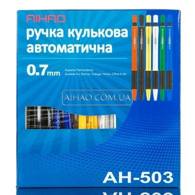 Ручка AH 503