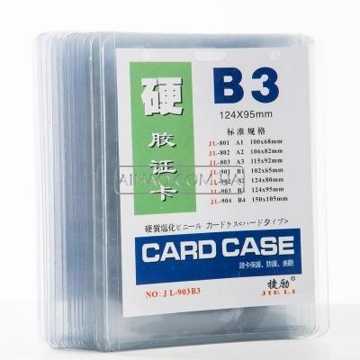 Бейдж вертикальный JL-801-B3