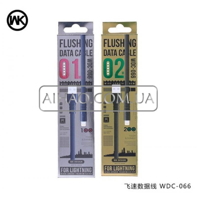 Кабель USB На Lightning WK WDC-066