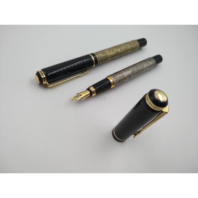 Ручка BK - 507