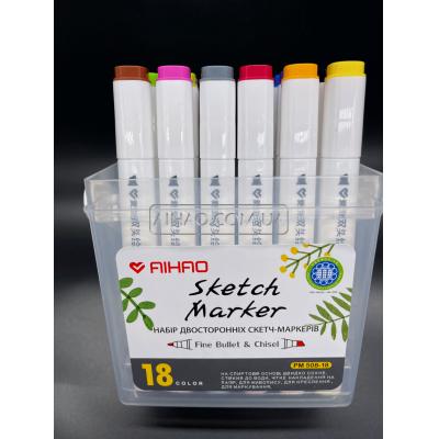 Набор двухсторонних Sketch Marker AH-PM508-18