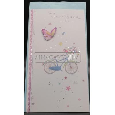 Открытка с конвертом WISH-A1601