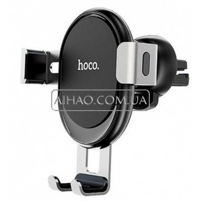Автомобильный холдер HOCO CA56